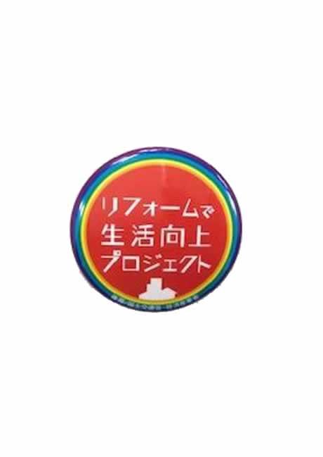 缶バッジ(φ57mm)