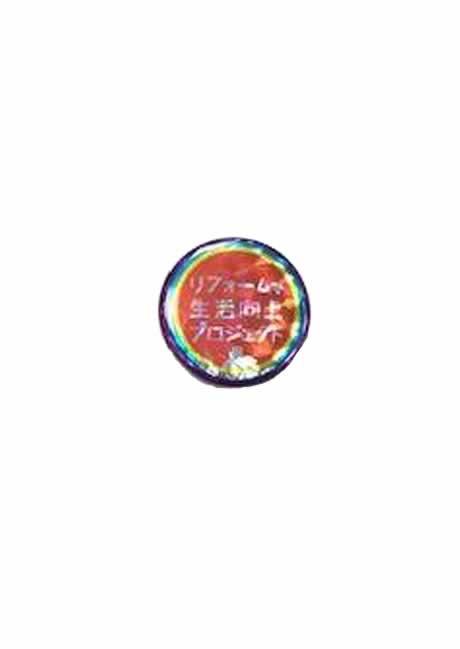 缶バッジ(φ32mm)